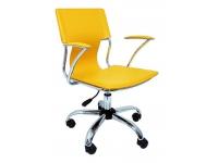 Silla oficina giratoria tapizado amarillo